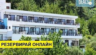 2+ нощувки на човек на база Закуска и вечеря в Aloe Hotel 2*, Скала Потами, о. Тасос, безплатно за деца до 11.99 г.