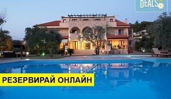 3+ нощувки на човек на база Закуска и вечеря в Atrium Hotel 4*, Потос, о. Тасос