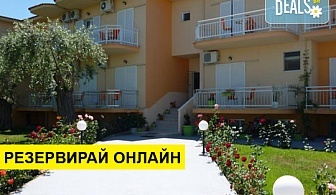 7+ нощувки на човек на база Закуска и вечеря в Christa Hotel 2*, Лименас, о. Тасос