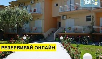7+ нощувки на човек на база Закуска и вечеря в Christa Hotel 2*, Лименас, о. Тасос, безплатно за деца до 1.99 г.