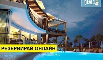 3+ нощувки на човек на база Закуска и вечеря в Cosmopolitan Hotel & Spa 4*, Паралия Катерини, Олимпийска ривиера
