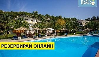 2+ нощувки на човек на база Закуска и вечеря в Koviou Holiday Village 3*, Никити, Халкидики