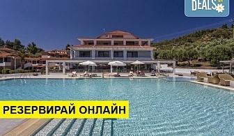 4+ нощувки на човек на база Закуска и вечеря в Lagomandra Beach Hotel 4*, Неос Мармарас, Халкидики, с празнична програма за Великден