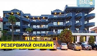 5+ нощувки на човек на база Закуска и вечеря в Mediterranean Resort Hotel 4*, Паралия Катерини, Олимпийска ривиера