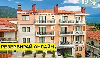 5+ нощувки на човек на база Закуска и вечеря в Mediterranean Olympus Hotel 4*, Литохоро, Олимпийска ривиера