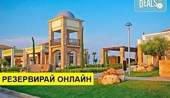 3+ нощувки на човек на база Закуска и вечеря в Mediterranean Village Hotel & Spa 5*, Паралия Катерини, Олимпийска ривиера