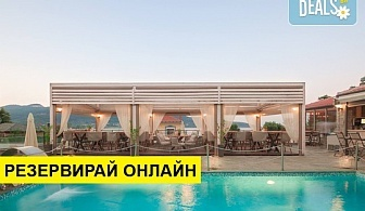 3+ нощувки на човек на база Закуска и вечеря в Ntinas Filoxenia Hotel, Скала Потами, о. Тасос, безплатно за деца до 11.99 г.