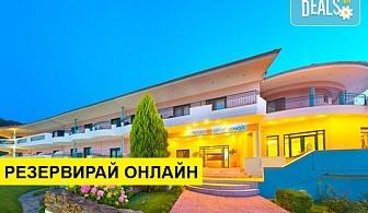 3+ нощувки на човек на база Закуска и вечеря в Ocean Beach Hotel 4*, Скала Потами, о. Тасос, безплатно за деца до 2.99 г.