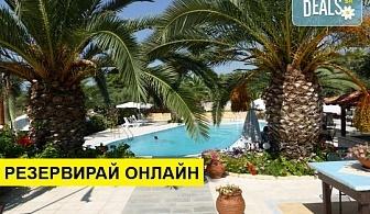 3+ нощувки на човек на база Закуска и вечеря в Olympic Bibis Hotel 2*, Метаморфоси, Халкидики, безплатно за деца до 1.99 г.