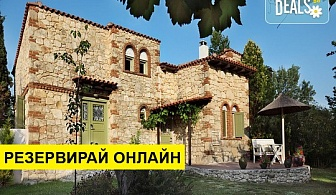 3+ нощувки на човек на база Закуска и вечеря в Petrino Suites Hotel 4*, Афитос, Халкидики