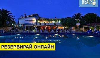 3+ нощувки на човек на база Закуска и вечеря в Philoxenia Hotel 4*, Псакудия, Халкидики