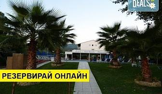 3+ нощувки на човек на база Закуска и вечеря в Sun Beach Hotel Platamon 3*, Платамонас, Олимпийска ривиера