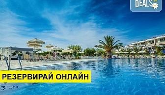 5+ нощувки на човек на база Закуска и вечеря, Ultra all inclusive в Anastasia Resort & Spa 5*, Неа Скиони, Халкидики, безплатно за деца до 1.99 г.