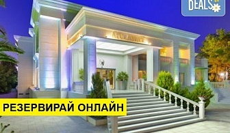 5+ нощувки на човек на база Закуска и вечеря, Ultra all inclusive в Elinotel Apolamare Hotel 5*, Ханиоти, Халкидики, безплатно за деца до 1.99 г.