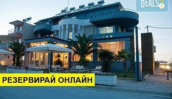 2+ нощувки на човек на база Закуска и вечеря в Yakinthos Hotel, Паралия Катерини, Олимпийска ривиера