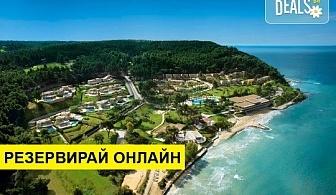 5+ нощувки на човек на база Закуска и вечеря, Закуска, обяд и вечеря в Sani Beach Club & Spa 5*, Сани, Халкидики
