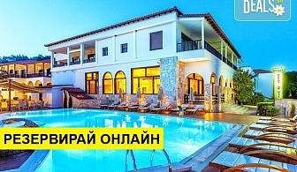 5+ нощувки на човек на база Закуска и вечеря, Закуска, обяд и вечеря, All inclusive в Possidi Paradise Hotel 4*, Посиди, Халкидики