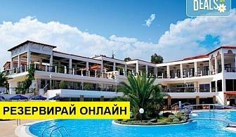 3+ нощувки на човек на база Закуска и вечеря, Закуска, обяд и вечеря в Alexandros Palace Hotel & Suites 5*, Трипити, Халкидики