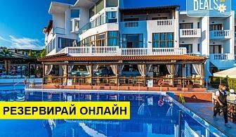 3+ нощувки на човек на база Закуска и вечеря, Закуска, обяд и вечеря в Hotel Akti Ouranoupoli 4*, Уранополис, Халкидики