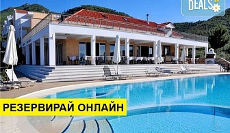 3+ нощувки на човек на база Закуска, Закуска и вечеря в Louloudis Hotel 4*, Скала Рахони (Тасос), о. Тасос