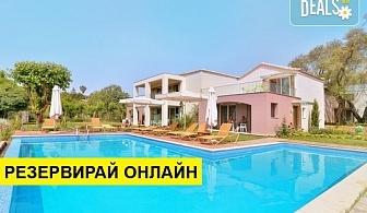 5+ нощувки на човек на база Закуска, Закуска и вечеря, Закуска, обяд и вечеря в Parga Beach Resort 4*, Парга, Епир