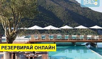 4+ нощувки на човек на база Закуска, Закуска и вечеря, All inclusive в Atlantica Grand Mediterraneo Resort & Spa 5*, Ермонес, о. Корфу