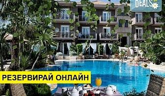 3+ нощувки на човек на база Закуска, Закуска и вечеря в Achtis Hotel 4*, Афитос, Халкидики