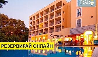 2+ нощувки на човек на база Закуска, Закуска и вечеря в CNic Hellinis Hotel 3*, Канони, о. Корфу
