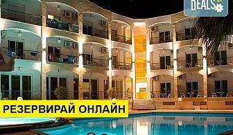 2+ нощувки на човек на база Закуска, Закуска и вечеря в Stavros Beach Hotel 3*, Ставрос, Северна Гърция