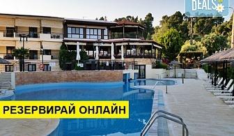 3+ нощувки на човек на база Закуска, Закуска и вечеря в Makednos Hotel 2*, Никити, Халкидики