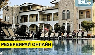 3+ нощувки на човек на база Закуска, Закуска и вечеря в Lesse Hotel 4*, Ханиоти, Халкидики
