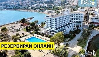 3+ нощувки на човек на база Закуска, Закуска и вечеря в Lucy Hotel 5*, Кавала, Северна Гърция