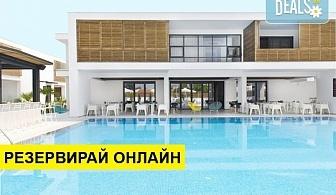 3+ нощувки на човек на база Закуска, Закуска и вечеря в The Oak Hotel 4*, Керамоти, Северна Гърция