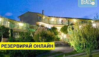 3+ нощувки на човек на база Закуска, Закуска и вечеря в Daphne Holiday Club 3*, Ханиоти, Халкидики