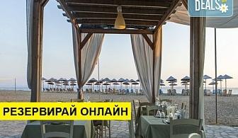 3+ нощувки на човек на база Закуска, Закуска и вечеря, Закуска, обяд и вечеря в Across Coral Blue Beach Hotel 3*, Геракини, Халкидики