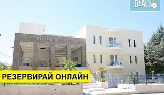 4+ нощувки на човек на база Закуска, Закуска и вечеря в Naias Hotel 3*, Ханиоти, Халкидики