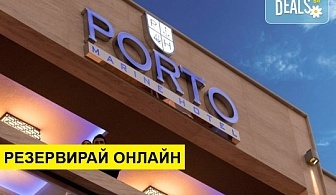 3+ нощувки на човек на база Закуска, Закуска и вечеря в Porto Marine Hotel 4*, Платамонас, Олимпийска ривиера