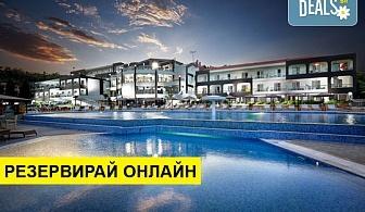 2+ нощувки на човек на база Закуска, Закуска и вечеря в Hotel Blue Dream Palace 4*, Лименария, о. Тасос, безплатно за деца до 2.99 г.