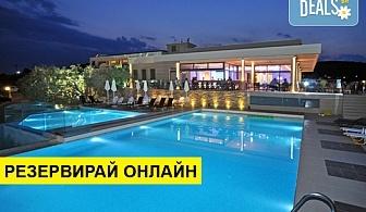 3+ нощувки на човек на база Закуска, Закуска и вечеря, All inclusive в Aeolis Thassos Palace Hotel 4*, Астрис, о. Тасос, безплатно за деца до 1.99 г.