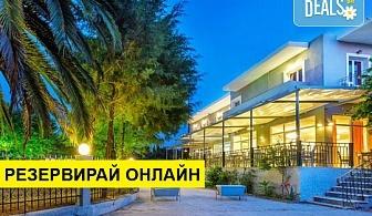 3+ нощувки на човек на база Закуска, Закуска и вечеря в Silver Bay Hotel 3*, Контокали, о. Корфу