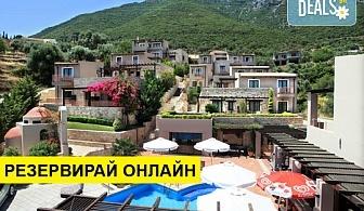 2+ нощувки на човек на база Закуска, Закуска и вечеря в Tesoro Hotel 4*, Лефкада, о. Лефкада