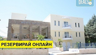 4+ нощувки на човек на база Закуска, Закуска и вечеря в Naias Hotel 3*, Ханиоти, Халкидики, безплатно за деца до 1.99 г.