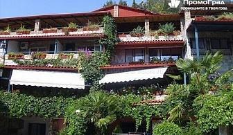 2 нощувки на човек с изхранване закуска в Hotel Almopia, Лутраки