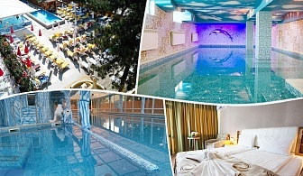 3+ нощувки на човек със закуска и вечеря + 3 басейна и СПА в Балнеохотел Аура, Велинград
