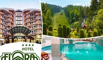 3 нощувки на човек със закуски + басейн в хотел Флора****, Боровец!