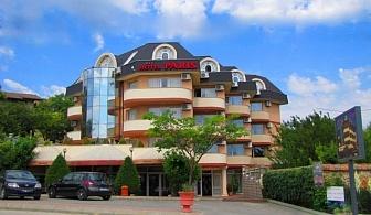 3 нощувки на човек със закуски + басейн от хотел Париж***, Балчик