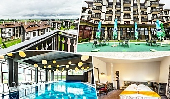 2+ нощувки на човек със закуски + басейн с МИНЕРАЛНА вода и релакс пакет в хотел 3 Планини, Разлог до Банско