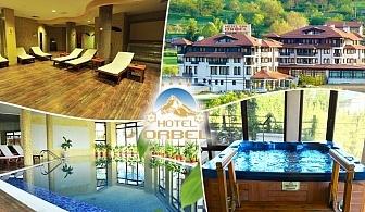4 или 5 нощувки на човек със закуски + басейн с минерална вода и релакс пакет в хотел Орбел, Добринище!