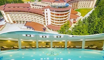 3, 4 или 5 нощувки на човек със закуски + басейн и СПА в хотел Орфей****, Пампорово