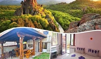 1 или 2 нощувки на човек със закуски + джип сафари из Белоградчишките скали от къща за гости Бедрок, Белоградчик
